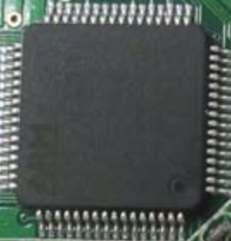 microcontroller picture showing a blurry ARM logo